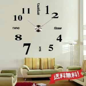 壁時計 おしゃれ 手作り DIY 壁掛け時計 ウォールクロック ウォールステッカー 時計 壁貼り インテリア シンプル