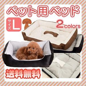 ペットベッド 犬用 クッション マット ペットソファ 犬のベッド 猫のベッド ドッグハウス Dog bed 防寒 秋 冬...