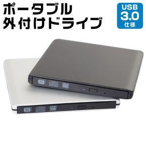 外付けDVDドライブ DVDドライブ 外付け mac windows 書き込み 高速 外付けハードディス ポータブル 軽量