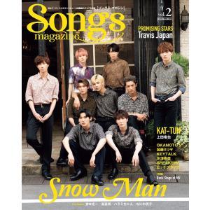 Songs magazine (ソングス・マガジン) vol.2 (リットーミュージック・ムック)