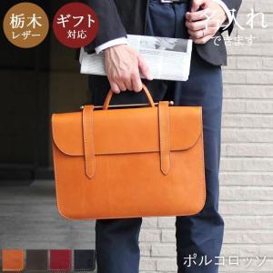 本革 ビジネスバッグ ブリーフケース A4 PORCO ROSSO(ポルコロッソ) ミュージックバッグ [nouki4]|porco-rosso