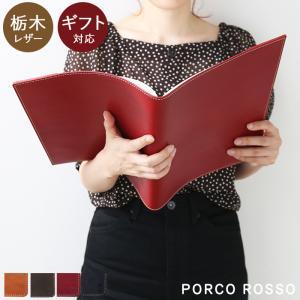 本革 A4ノートカバー メンズ レディース PORCO ROSSO(ポルコロッソ) [sokunou]|porco-rosso