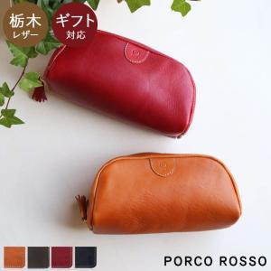本革 フルオープンZIPポーチ メンズ レディース  PORCO ROSSO(ポルコロッソ) [sokunou]|porco-rosso