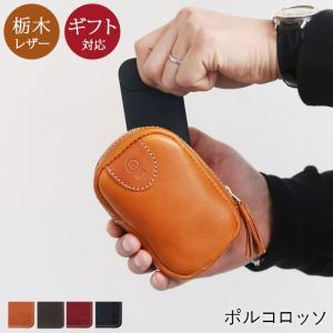 本革 コンパクトZIPポーチ メンズ レディース  PORCO ROSSO(ポルコロッソ) [sokunou]|porco-rosso