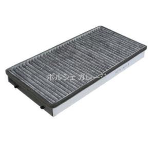 Mann Air Filter 090 43012 058 Air Filter