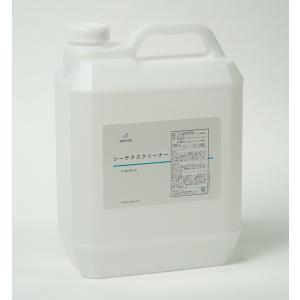 指紋除去剤「シーテクス クリーナー 」4L ボトルタイプ|portchem-shop