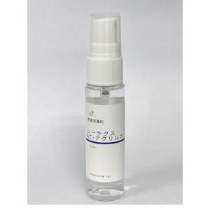 表面保護剤「シーテクス AC-アクリルガード」50ml スプレータイプ|portchem-shop