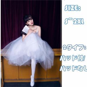 バレエワンピース リトルスワン ドレス ダンス 女性 体操 ステージ衣装 バレエ形体服 レディースの...