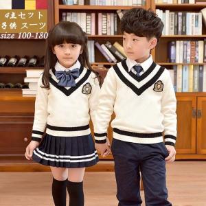 入学式 スーツ 男の子 子供スーツ 男の子 入学式 スーツ ...