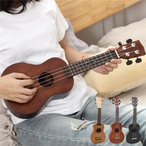 ウクレレ 初心者 入門モデル 子供用 大人用 ギター 4本弦 木製ギター 音が鳴る おもちゃ 子供 ...