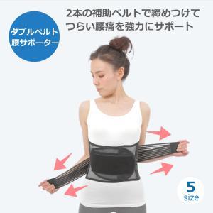 腰痛ベルト 腰サポーター 5サイズ 二重式ベルト 男女兼用 コルセット 伸縮性 通気性 姿勢矯正 農...
