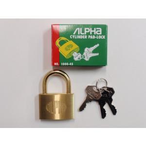 ALPHA(アルファ)シリンダー南京錠 No.1000 45mm 同一キー 30E045