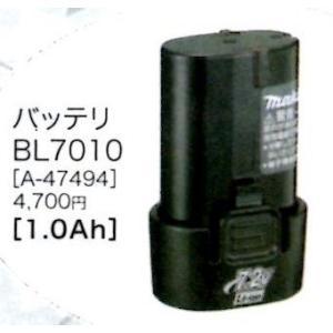 マキタ makita  バッテリー BL7010    [7.2V]|porttown-market