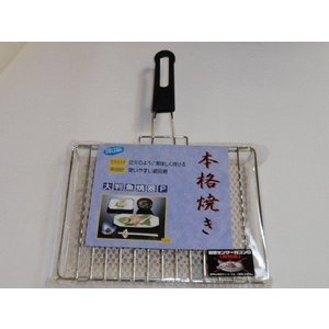 大判魚焼器 CP-01|porttown-market