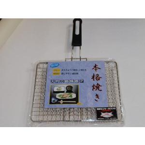 大判万能焼き器 CP-02|porttown-market
