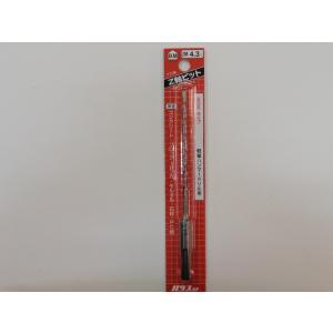 HOUSE BM(ハウスBM) SDSタイプ Z軸ビット  ZM-4.3 セミロング  サイズ4.3mm|porttown-market