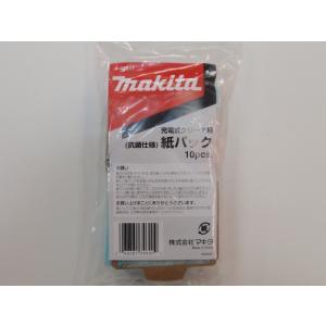マキタ makita  抗菌紙パック (10枚入)   A-48511   充電式コードレスハンディクリーナー用|porttown-market