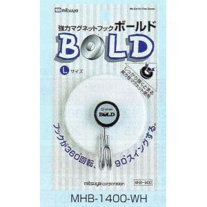 強力マグネットフック ボールド 大 Lサイズ ミツヤ MHB-1400-W  白|porttown-market
