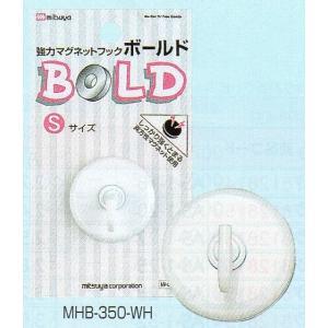 強力マグネットフック ボールド 小 Sサイズ ミツヤ MHB-350-W  白|porttown-market