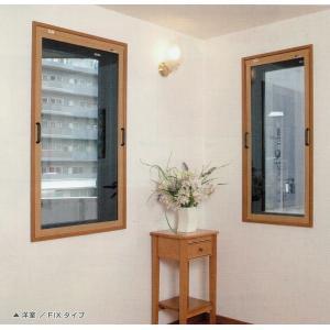楽窓  II  SEIKI セイキ Raku−Mado FIXタイプ  サイズ W 〜600mm×H 〜750mm 内窓 二重窓|porttown-market