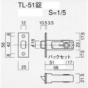 KODAI 古代 (NAGASAWA)  レバーハンドル錠   ラッチのみ TL-51|porttown-market|04
