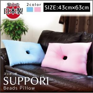 ビーズクッション スッポリ枕|poruchan0820