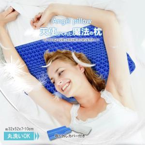 ジェル枕 天使がくれた魔法の枕 洗える枕カバー付き 丸洗い ゲル 新素材 gel 枕 快眠枕 健康枕 安眠 天使の枕 (750394)|poruchan0820