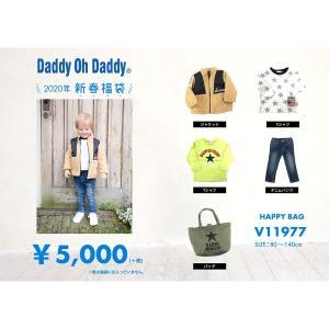 Daddy Oh Daddy 2020 新春福袋 !! こちらの商品はご予約販売となります。(お届け...