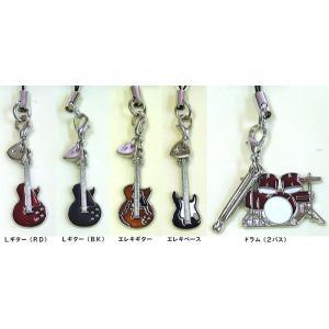 部活ストラップ <Lギター赤/Lギター黒/エレキギター/エレキベース/ドラム2タム>【DM便対応商品】|positive