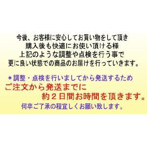 【送料無料】【調整点検済み!】Suzuki スズキバイオリンNo.210SET 各サイズ <肩当て、楽器クロスセット>|positive|03