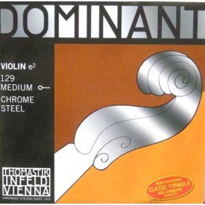Dominant ドミナントバイオリン弦 1E クロムスチール(129) positive