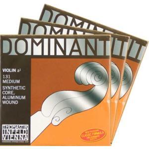 Dominant ドミナントバイオリン弦 2A・3Dシルバー・4Gセット 4/4 【メール便対応商品】 positive
