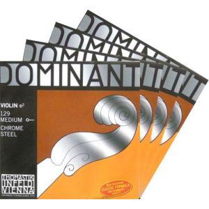 Dominant ドミナント バイオリン弦SET 1E(129)クロムスチール 【メール便対応商品】 positive