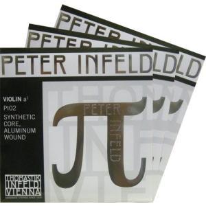 PETER Infeld ペーターインフェルド バイオリン弦 2A・3Dシルバー・4G SET 【メール便対応商品】