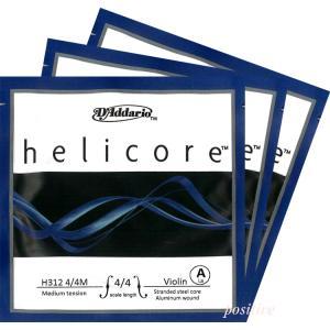 Helicoreヘリコア バイオリン弦 2A・3D・4Gセット 4/4 【メール便対応商品】 positive