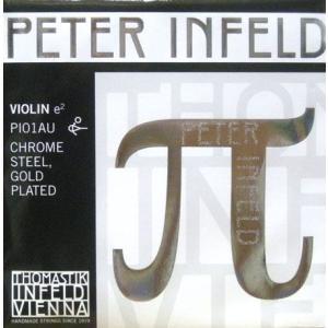 PETER Infeld ペーターインフェルド バイオリン弦 1E ゴールド(21112) 【メール便対応商品】