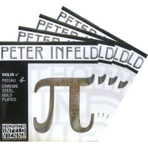 PETER Infeld ペーターインフェルド バイオリン弦SET<1E:ゴールド21112)、3D:シルバー> 【メール便対応商品】