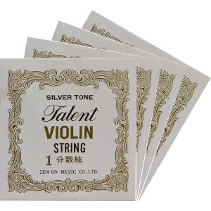 全音楽譜出版社 タレントバイオリン弦 SET 4/4サイズ 【メール便対応商品】 positive