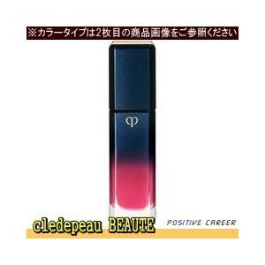 ■濃密な色つやで唇を演出するリキッドルージュ ■容量:8g ■商品分類:ポイントメイク/口紅 ・ リ...