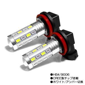 HB4 32W CREEチップ フォグランプLEDバルブ ホワイト/アンバー切替 マルチタイプ 2個/1セット|possible