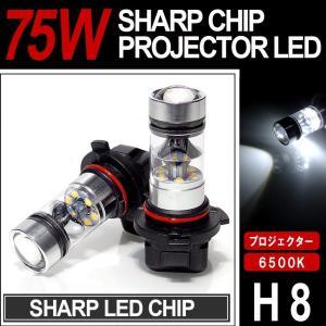ムーヴカスタム L150S L160S 後期 LED フォグランプ H8 75W SHARP 6500K/ホワイト 2個/1セット|possible