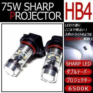 インプレッサWRX STI セダン GV系/GVB/GVF フォグランプLED HB4 75W SHARPチップ 6500K/ホワイト 2個/1セット possible