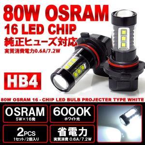 USF40系 前期 中期 レクサス LEXUS LS460 LS600h LED フォグランプ HB4 80W OSRAM 6000K/ホワイト 2個/1セット|possible
