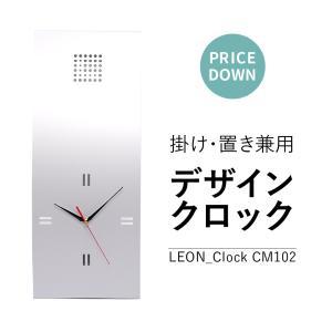 在庫処分 時計 置き時計 おしゃれ クロック LEON Clock Silver CM102|post-sign-leon