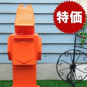【在庫限り処分特価】 郵便ポスト スタンドタイプ 郵便受け 置き型 ポスト オリジナル 落書きができる郵便ポスト デコポス メールボックス post-sign-leon