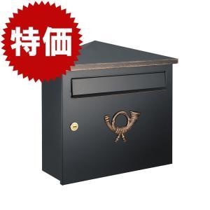 【在庫限り処分特価】 郵便ポスト 壁掛け 郵便受け おしゃれ クラシック アンティーク 北欧 ハイビクラシカル クラシカルポストXH ブラック post-sign-leon