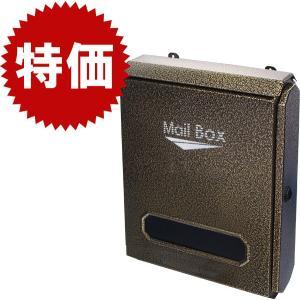 【在庫限り処分特価】 郵便ポスト 壁掛け 郵便受け おしゃれ シンプル壁掛けタイプ Mail Box LT-10 post-sign-leon