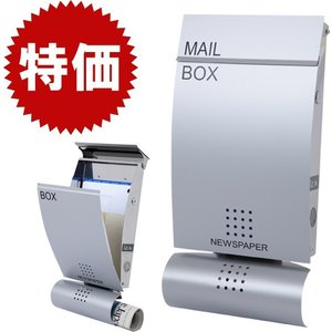 在庫処分 郵便ポスト 壁掛け 壁掛け LEON MB4501 ステンレス製 シルバー  マグネット付|post-sign-leon