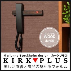 電話機 おしゃれ 壁掛け シンプル カークプラス 木目調 電源不要 固定電話機|post-sign-leon