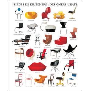 デザイナーズチェア(40cm×50cm)|poster